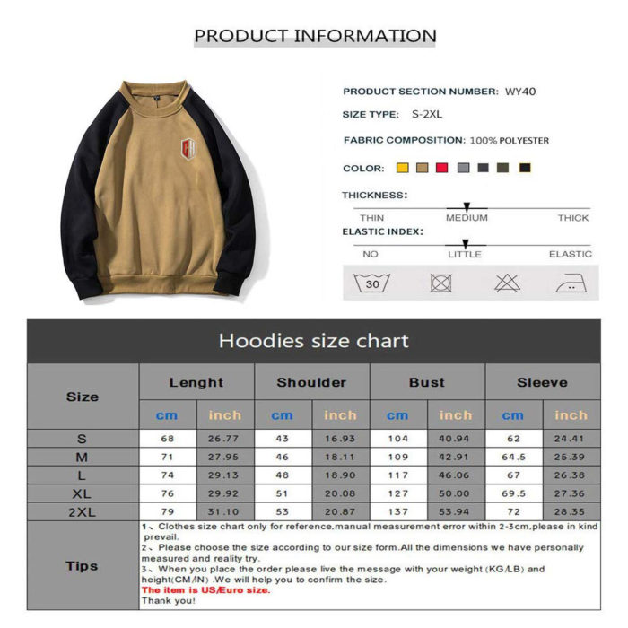 Sweat Shirt Size Chart